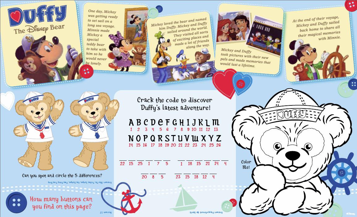 Duffy on Epcot restaurant Kid's menus