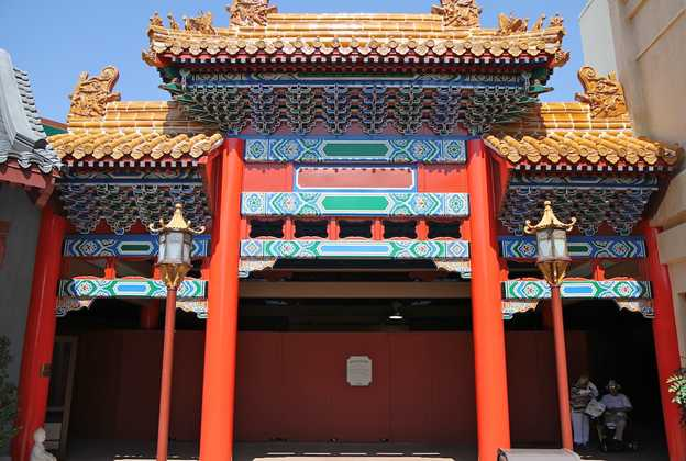 China Marketplace refurbishment