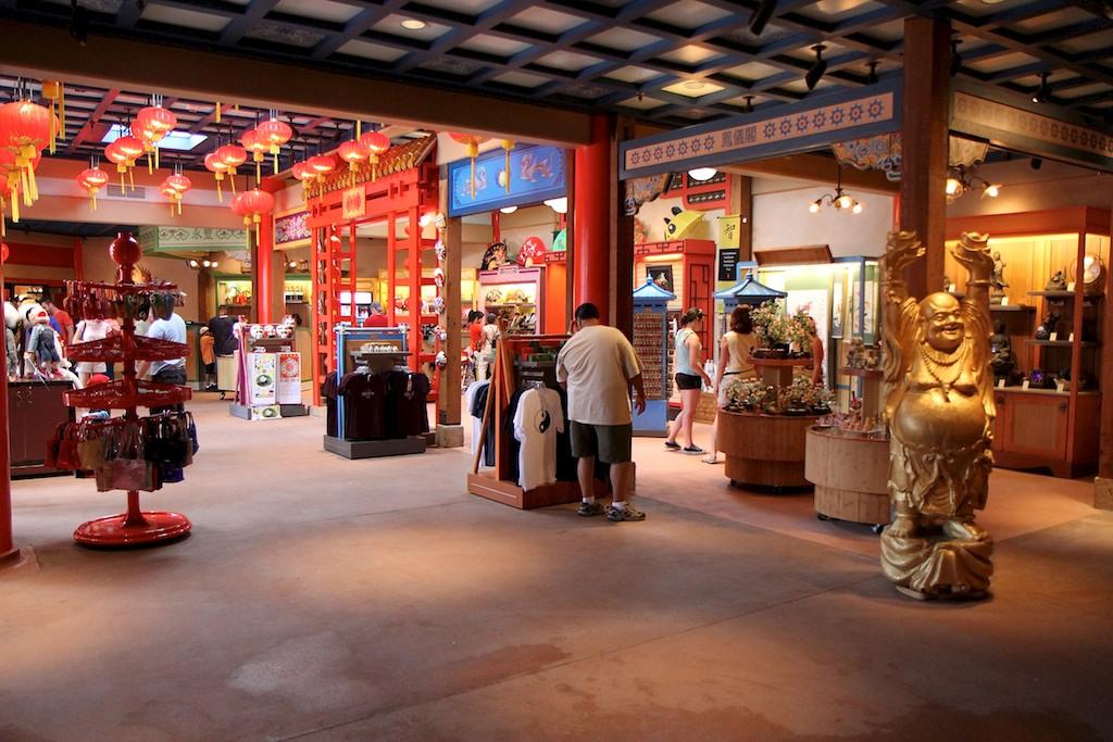 China Marketplace reopening