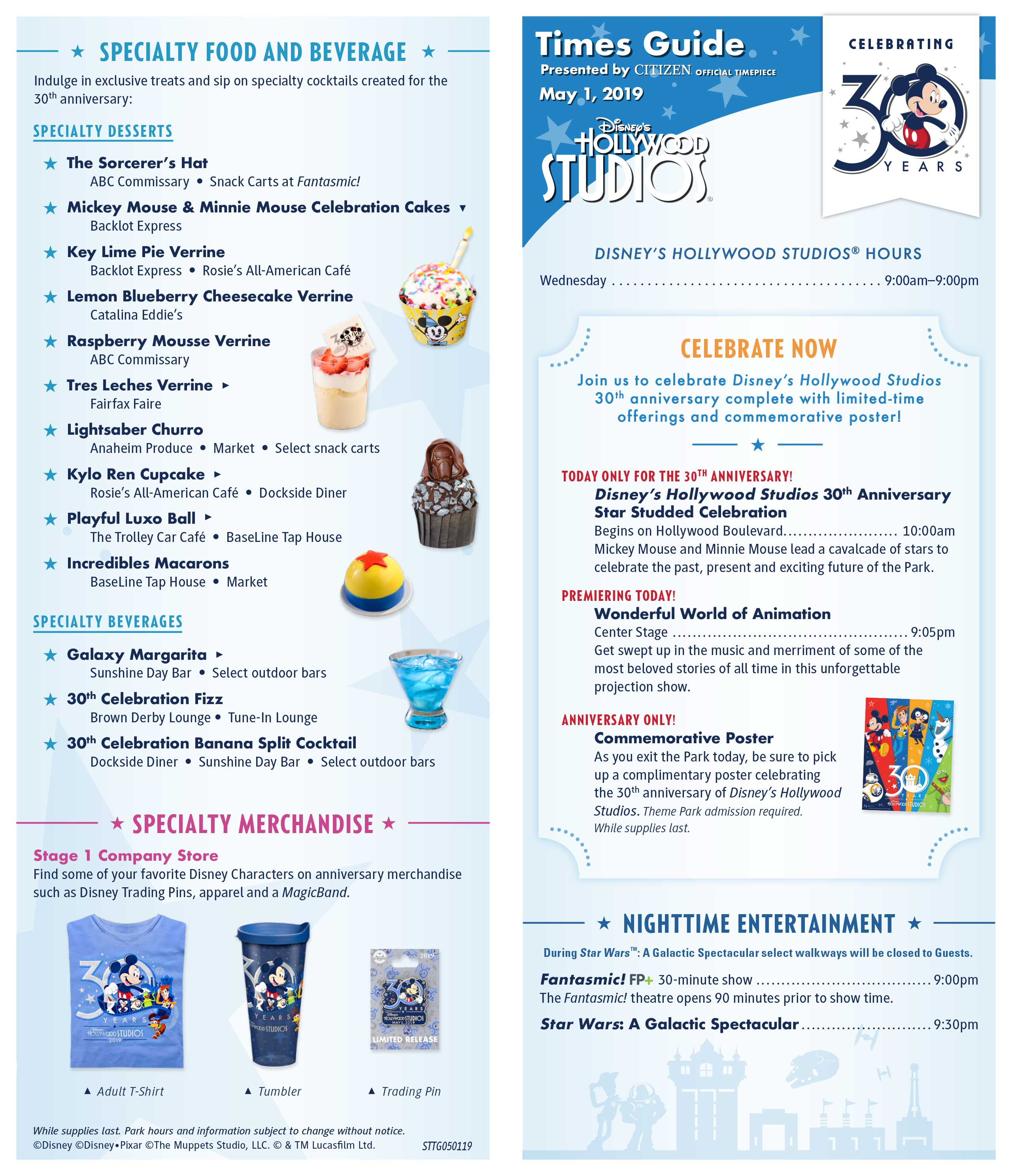 Disney's Hollywood Studios 30th Anniversary times guide