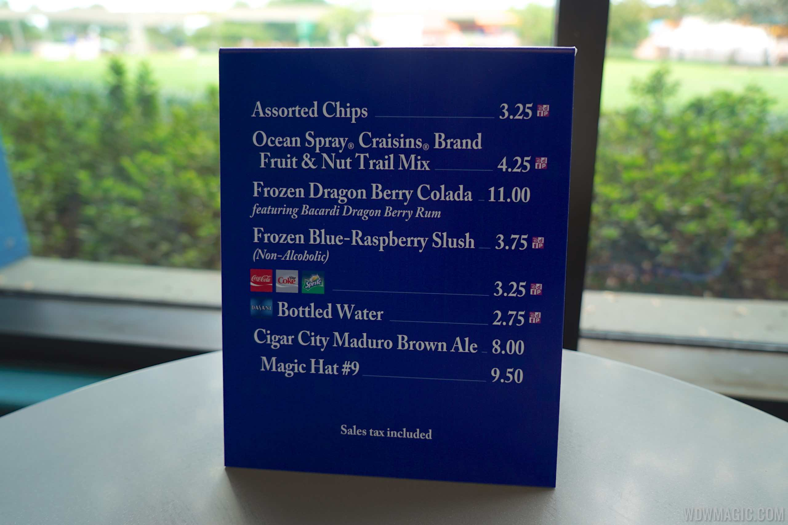 Innoventions D-Zone food and drink menu