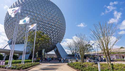PHOTOS - Flags flying over the new EPCOT main entrance