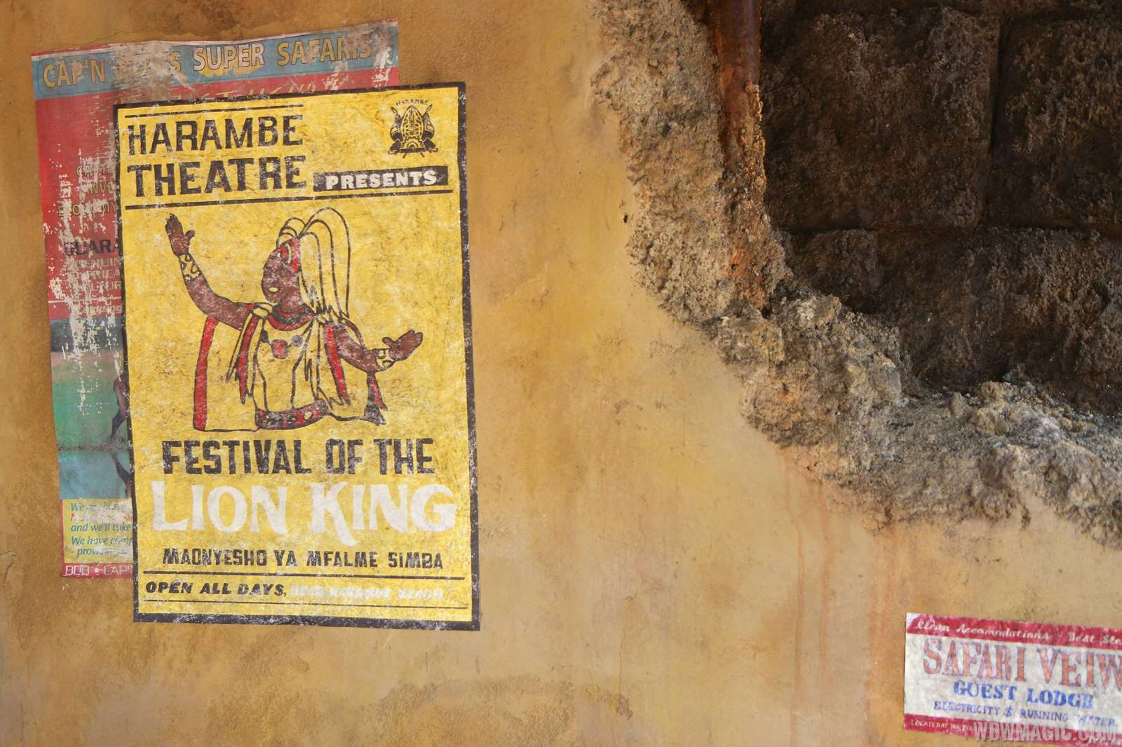 PHOTOS and VIDEO - Take a walkthrough of the new Harambe Theatre ...
