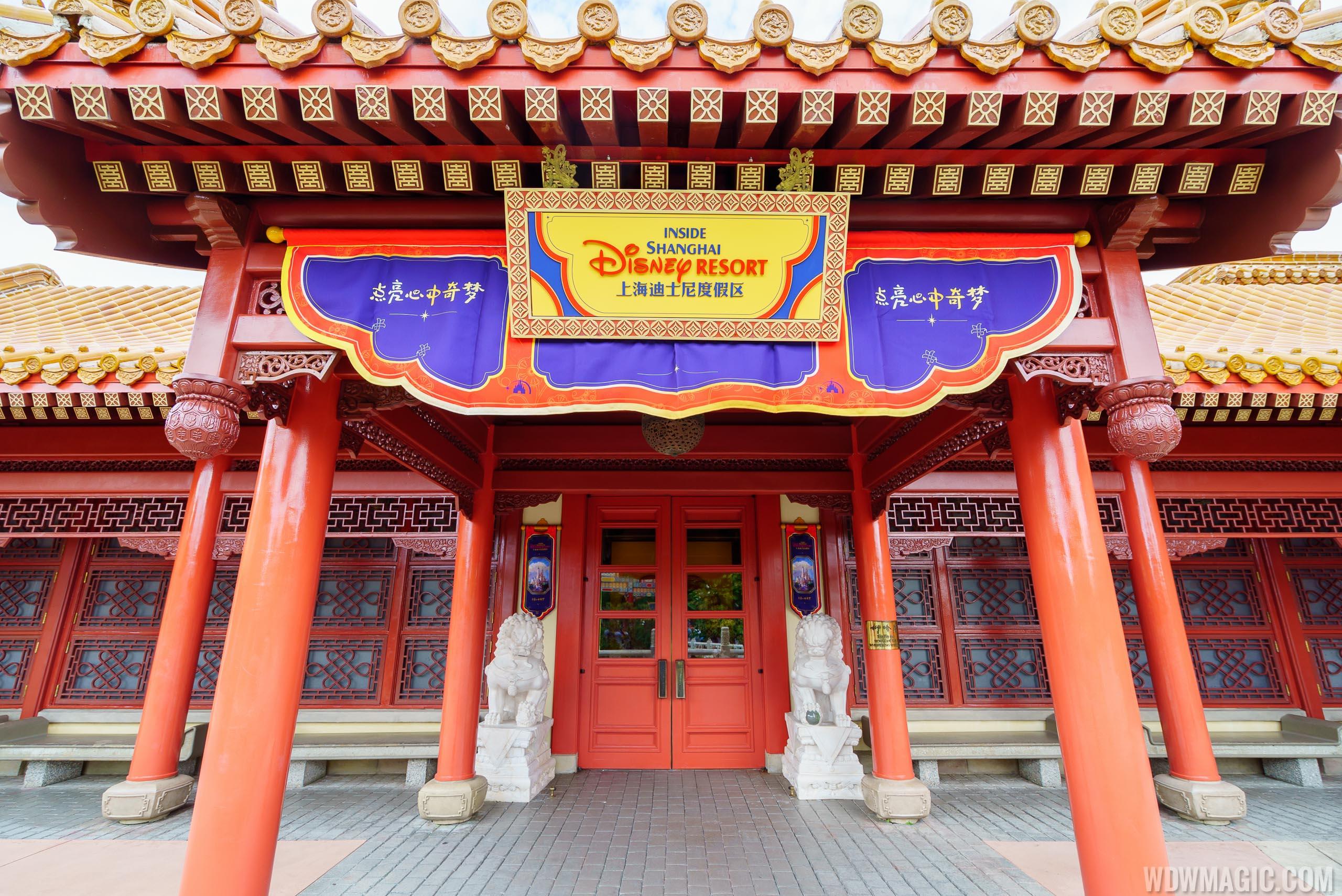 Inside Shanghai Disney Resort overview