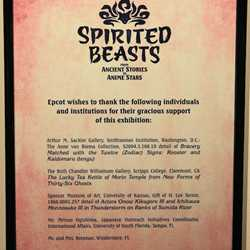 Spirited Beasts exhibit