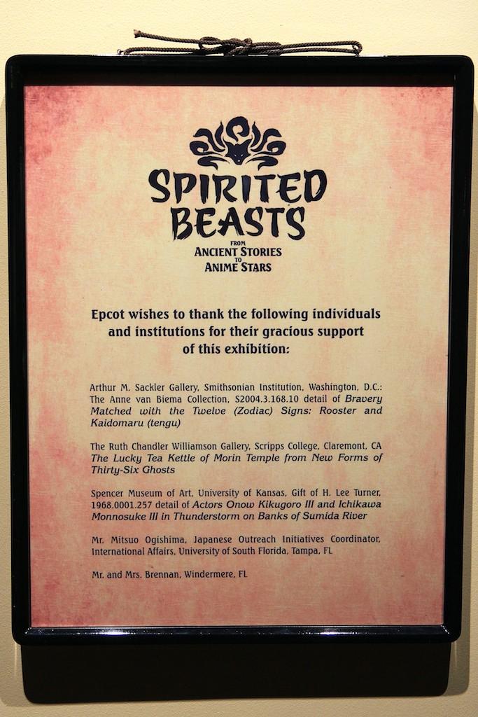 Spirited Beasts exhibit