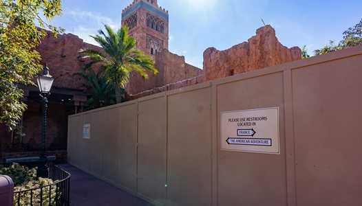 PHOTOS - Morocco pavilion restrooms now closed for refurbishment
