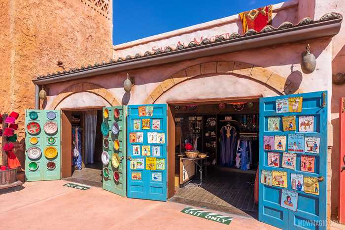 New theming details on Gifts of Morocco