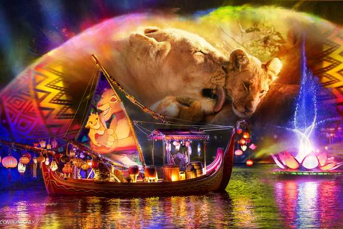 Rivers of Light We Are One concept art