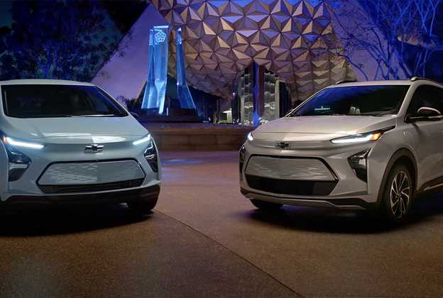 Chevy BOLT EUV reveal at EPCOT