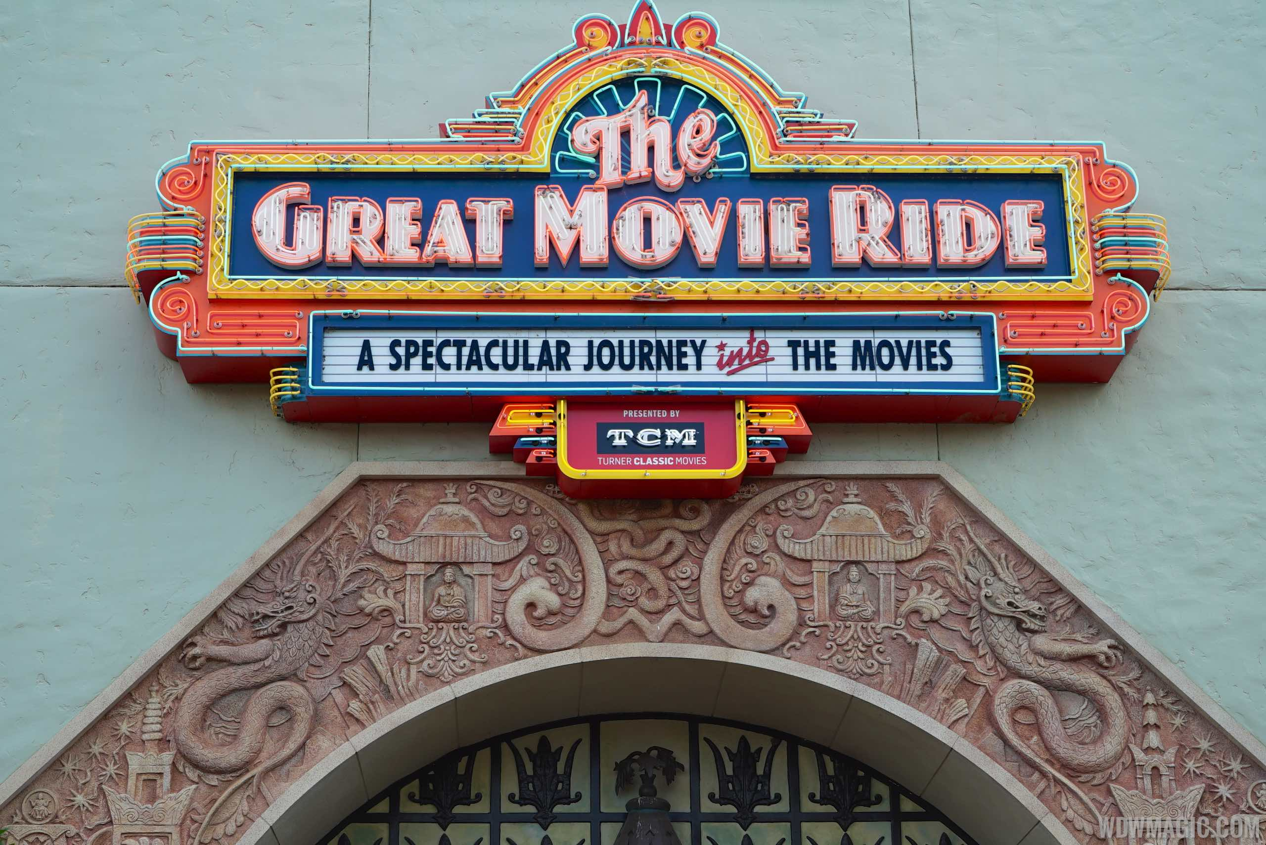 The Great Movie Ride TCM updates - New exterior signage