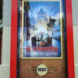 The Great Movie Ride TCM updates