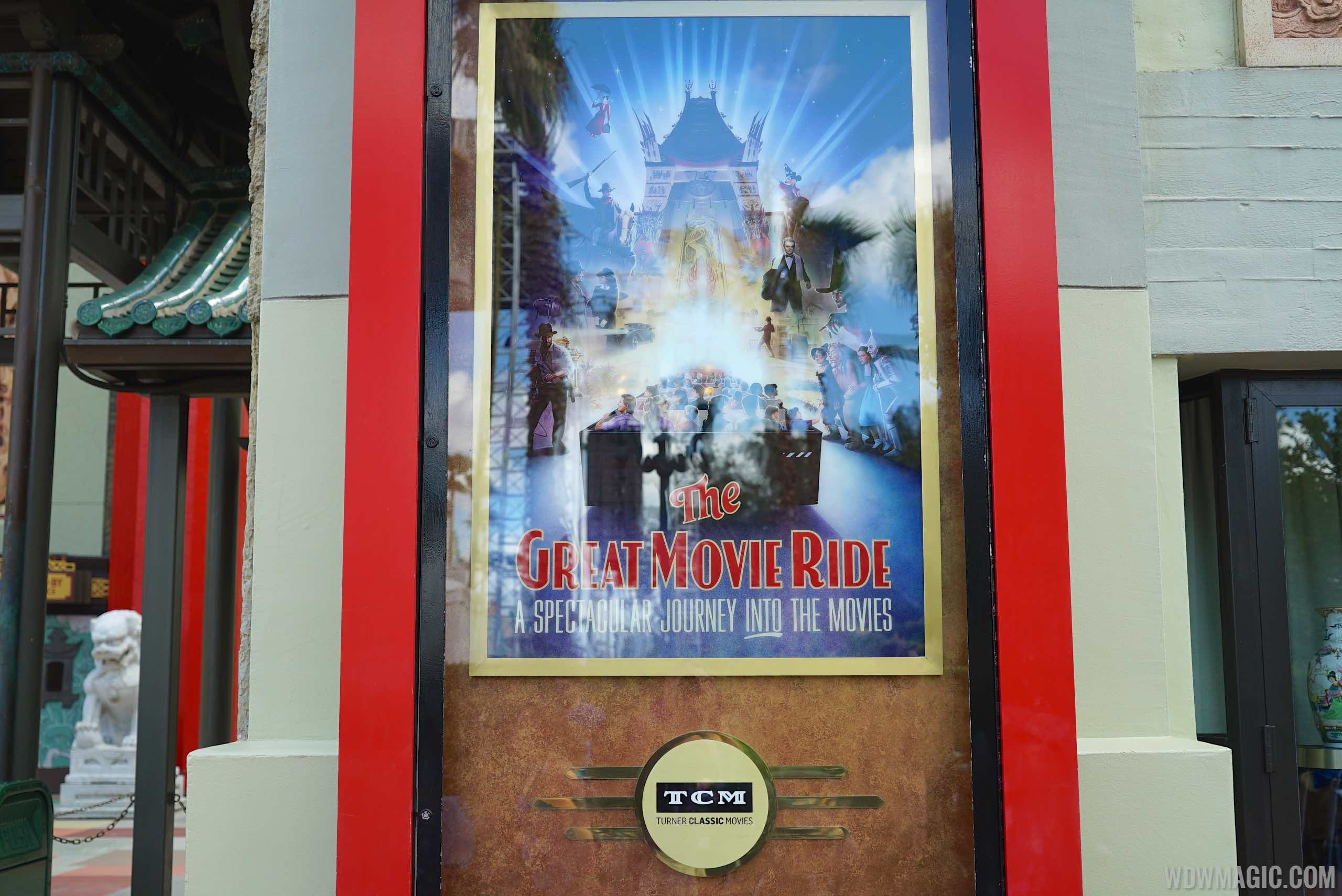 The Great Movie Ride TCM updates - Posters on the exterior