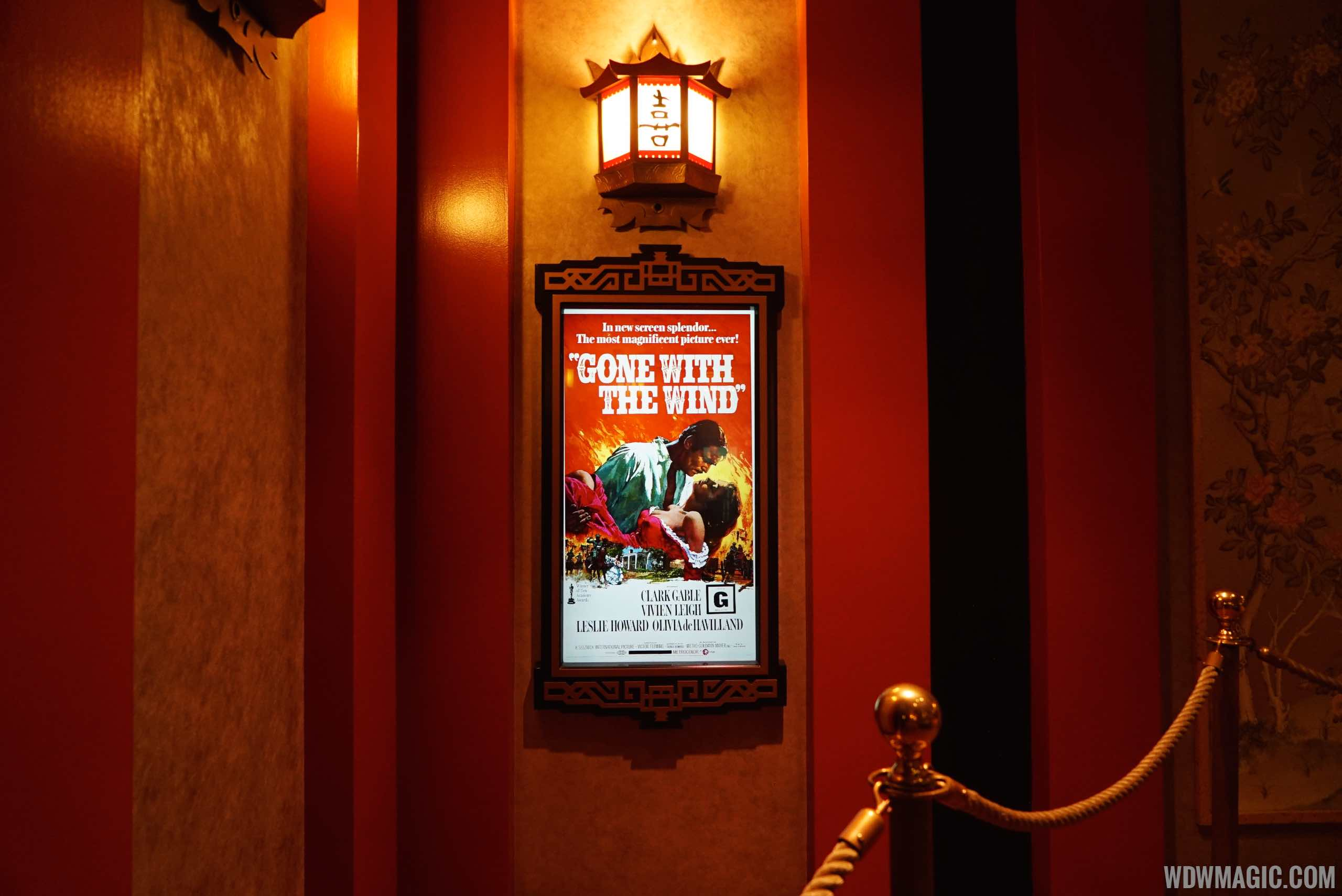 The Great Movie Ride TCM updates - Digital posters in the queue area lobby