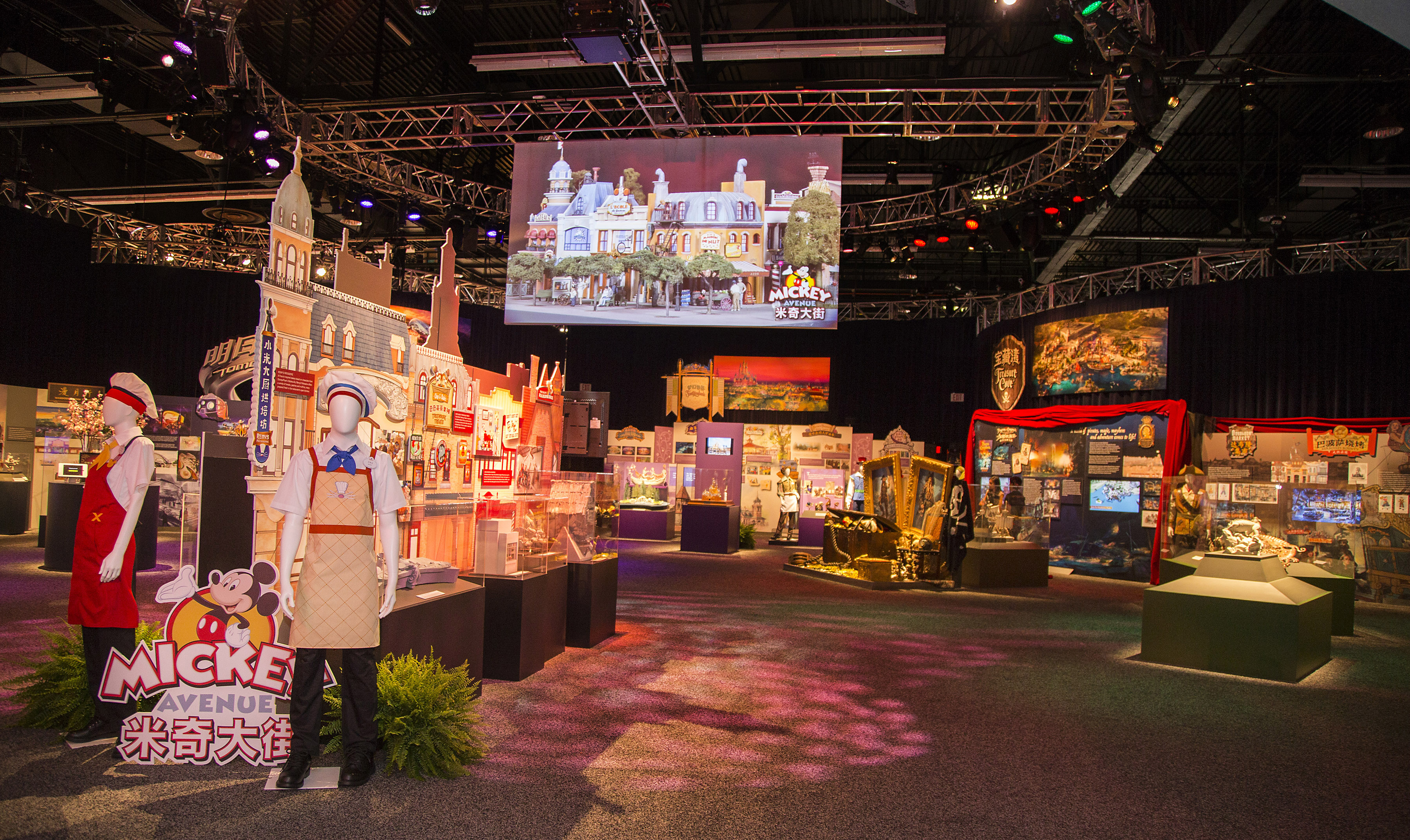 The Walt Disney Parks and Resorts show floor pavilion