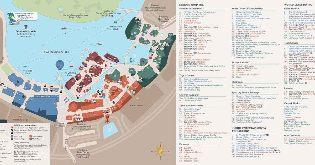 Under Armour Campus Map.Disney Springs Guide Map With The Town Center Photo 2 Of 2