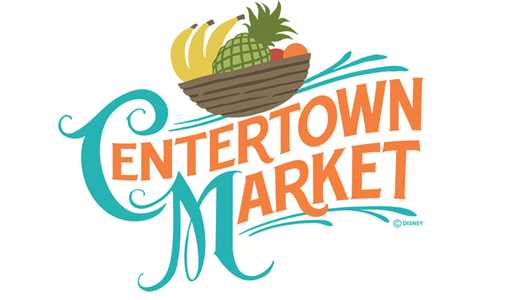 PHOTOS - New concept art for the upcoming Centertown Market at Disney's Caribbean Beach Resort