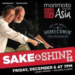 Sake and Shine 3.0