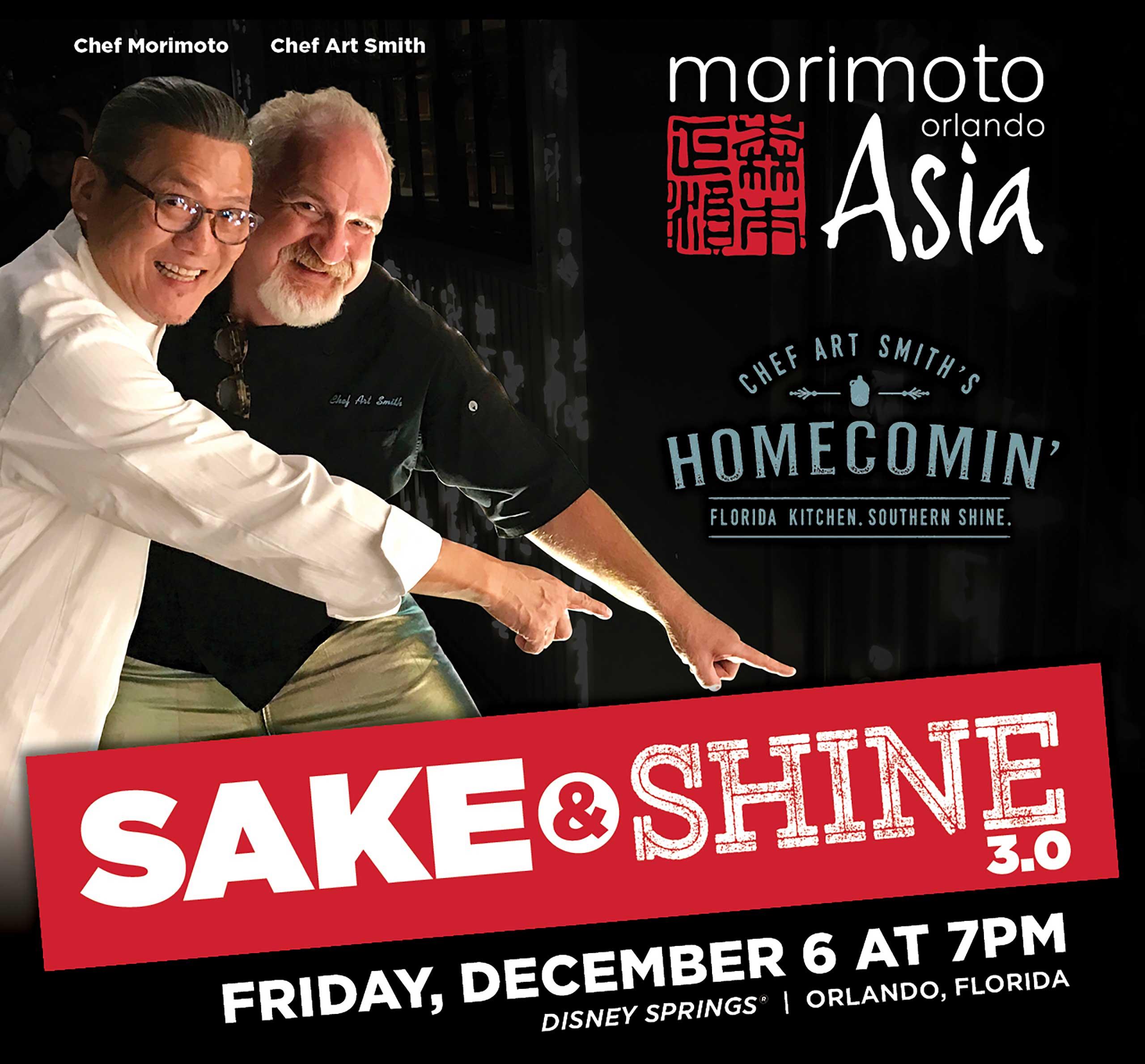 Celebrity chefs Masaharu Morimoto and Art Smith to host Sake and Shine 3.0 at Disney Springs
