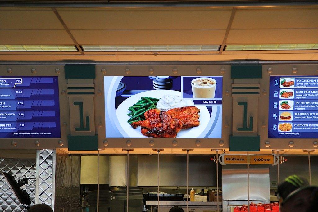 LCD Menu Screens