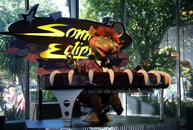 Sonny Eclipse performing