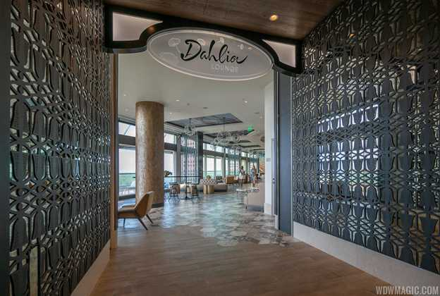 Dahlia Lounge overview