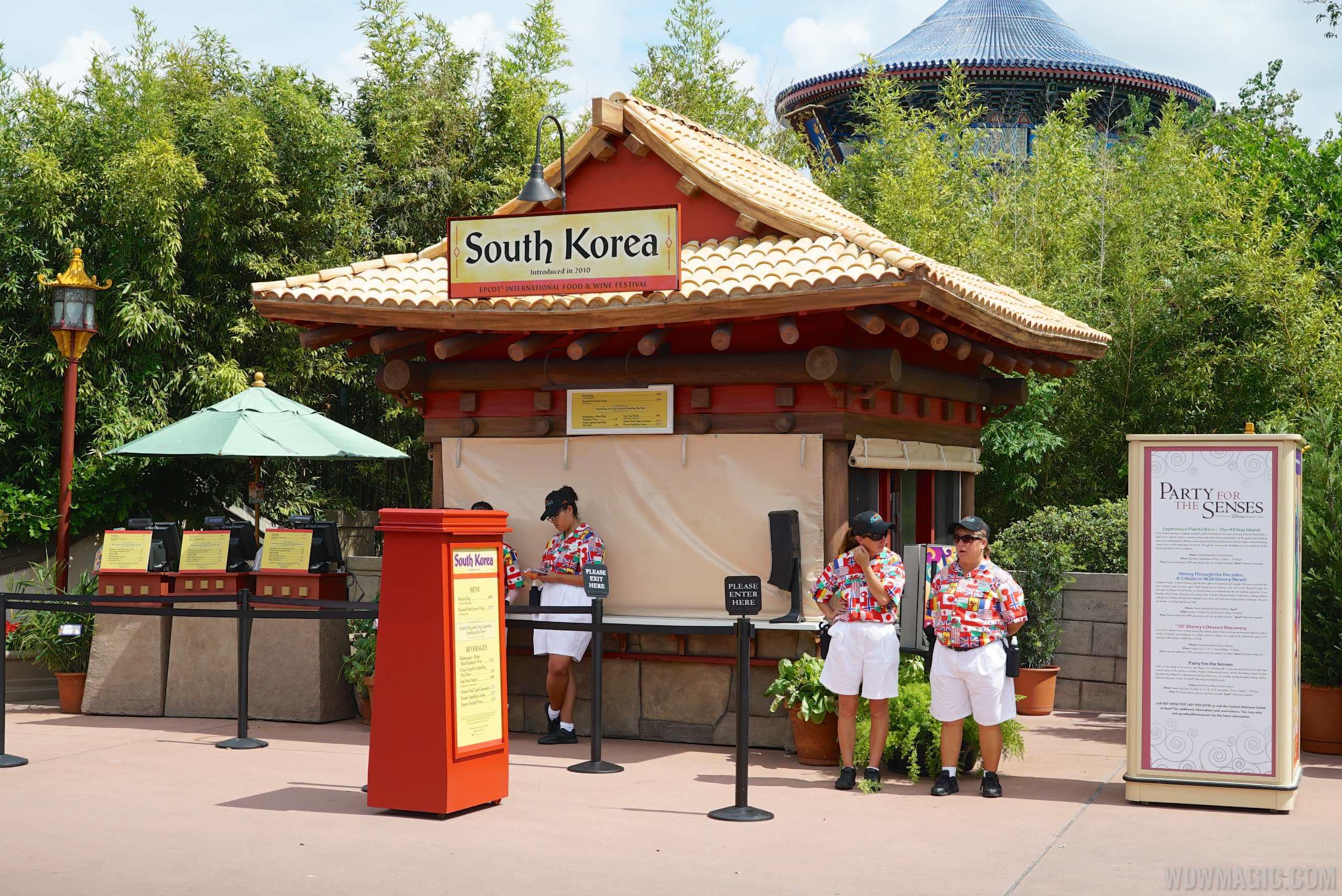 South Korea Food and Wine kiosk