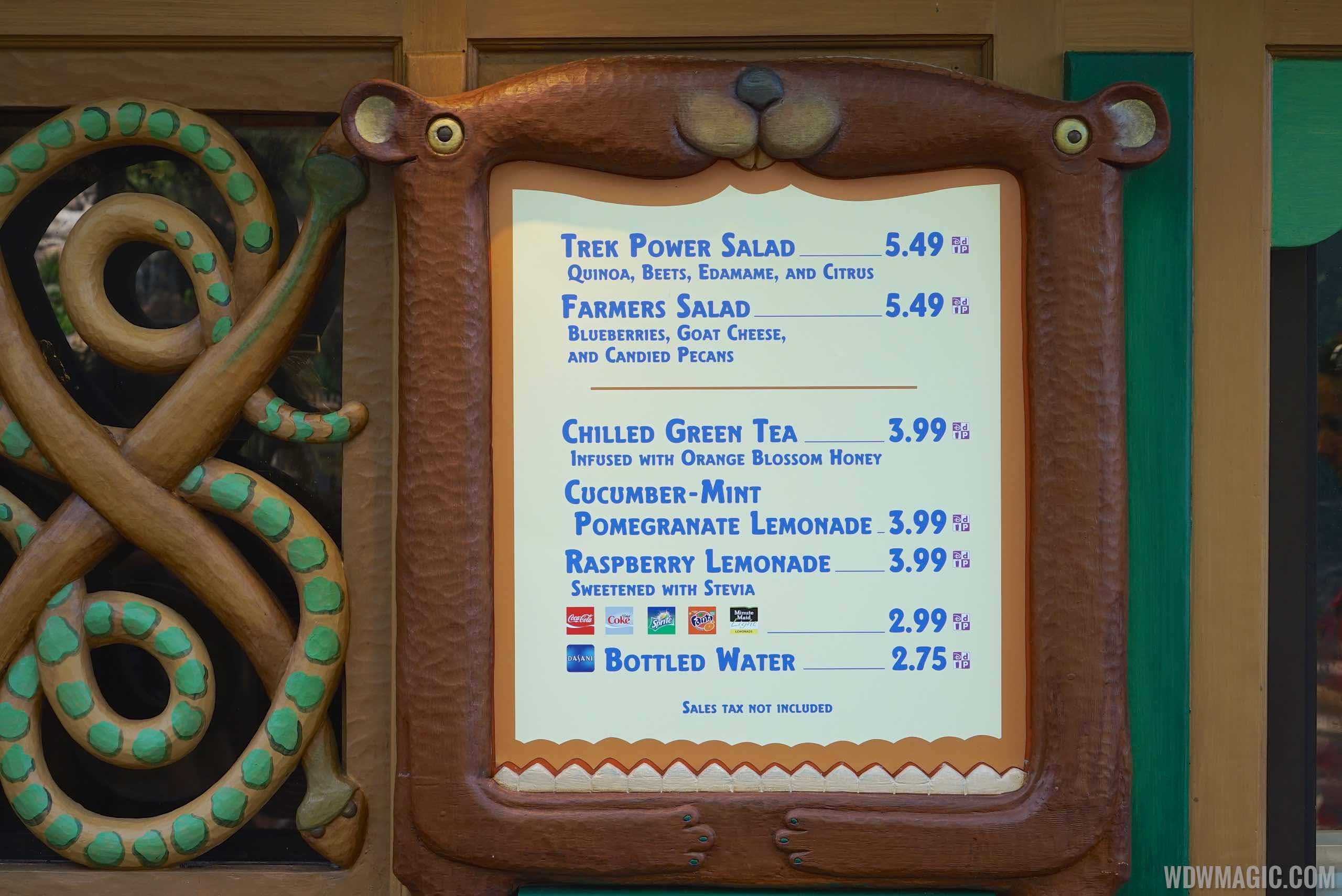 New Gardens Kiosk menu