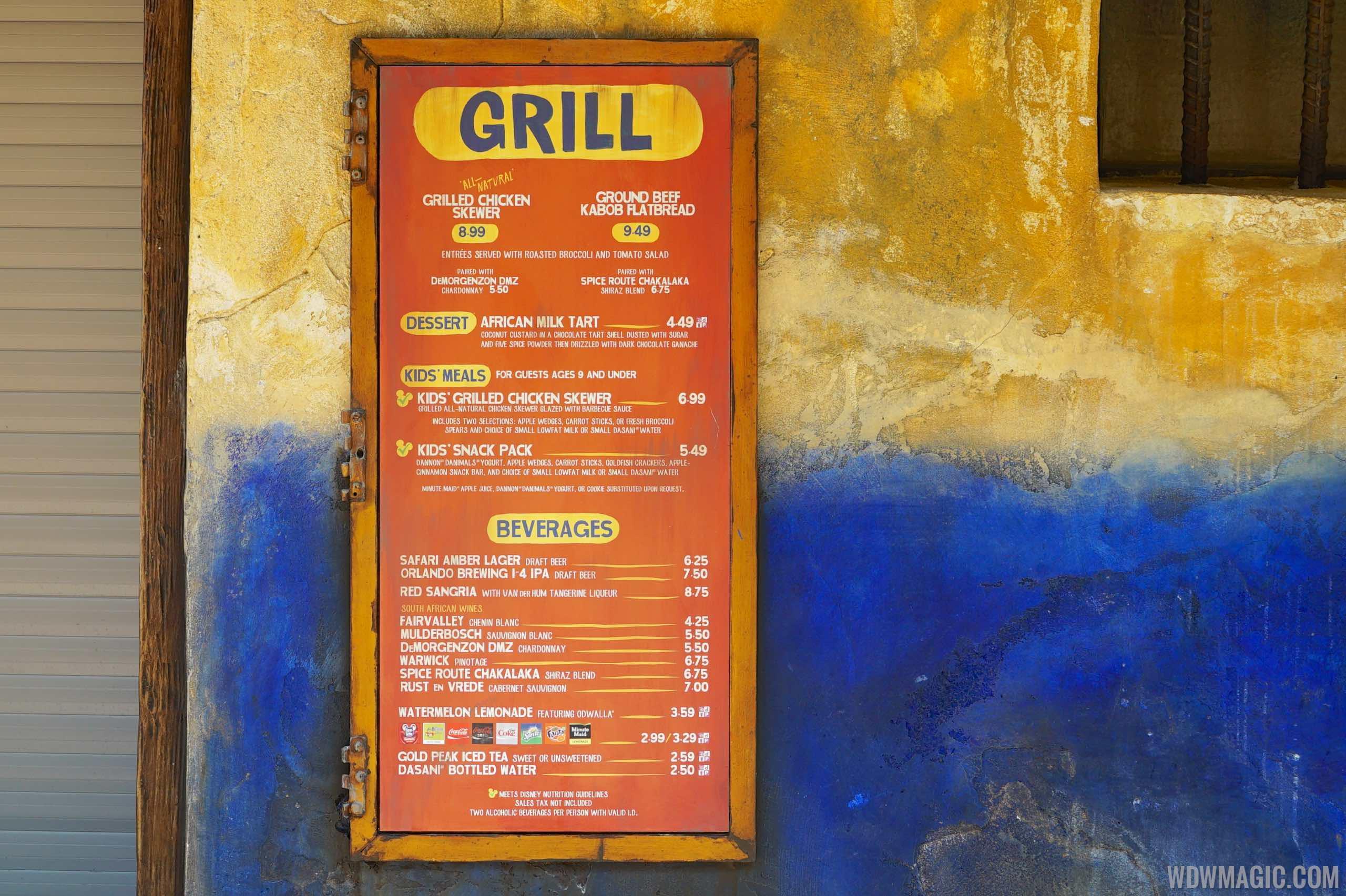 Harambe Market menu - Kitamu Grill