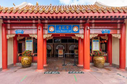 Lotus Blossom Cafe now open weekends in the China pavilion at EPCOT