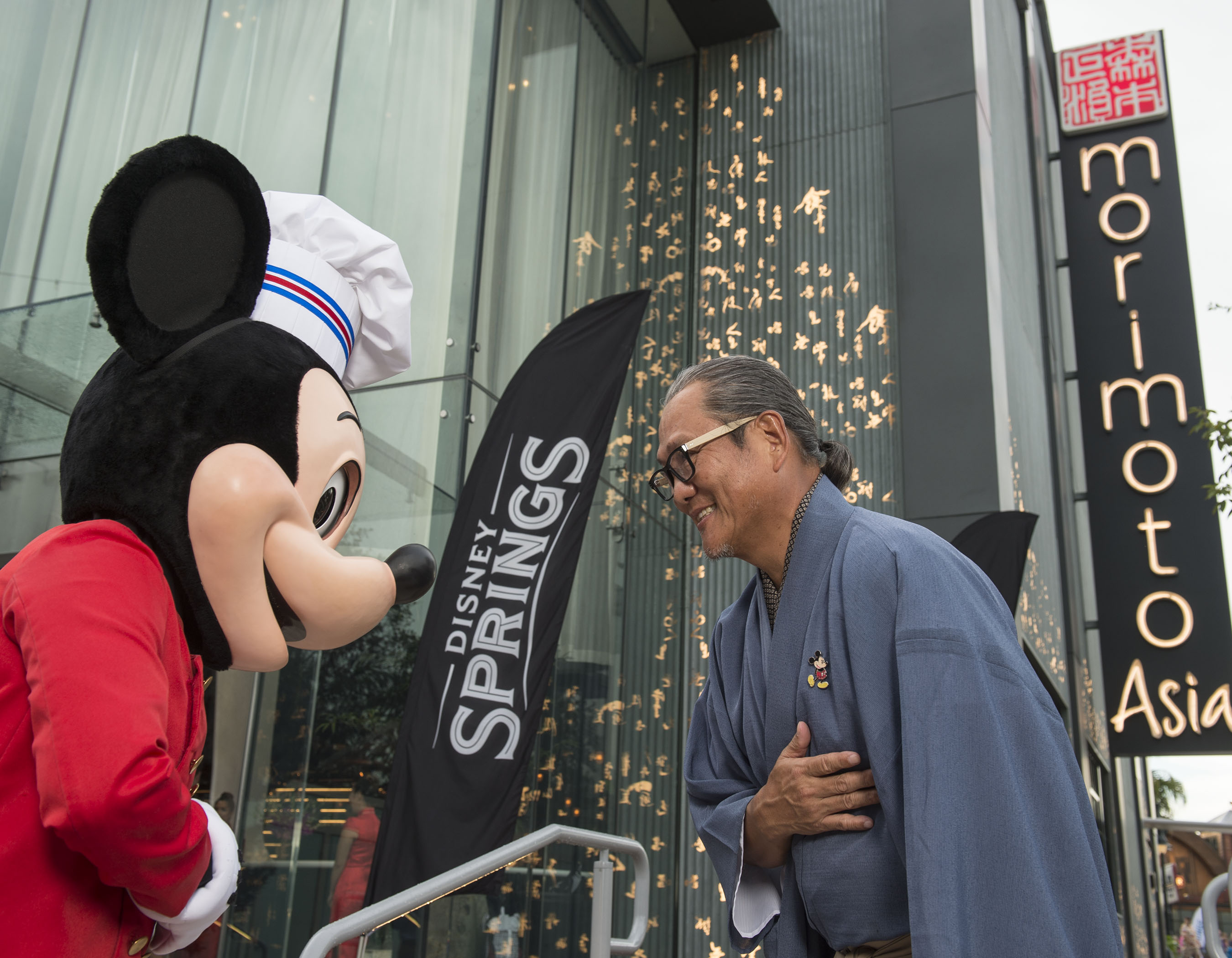 Iron Chef Morimoto and Mickey Mouse