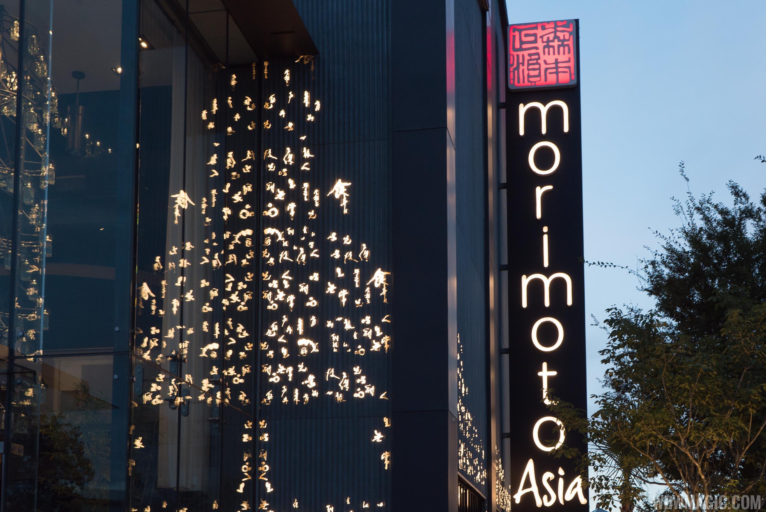 Morimoto Asia - Signage