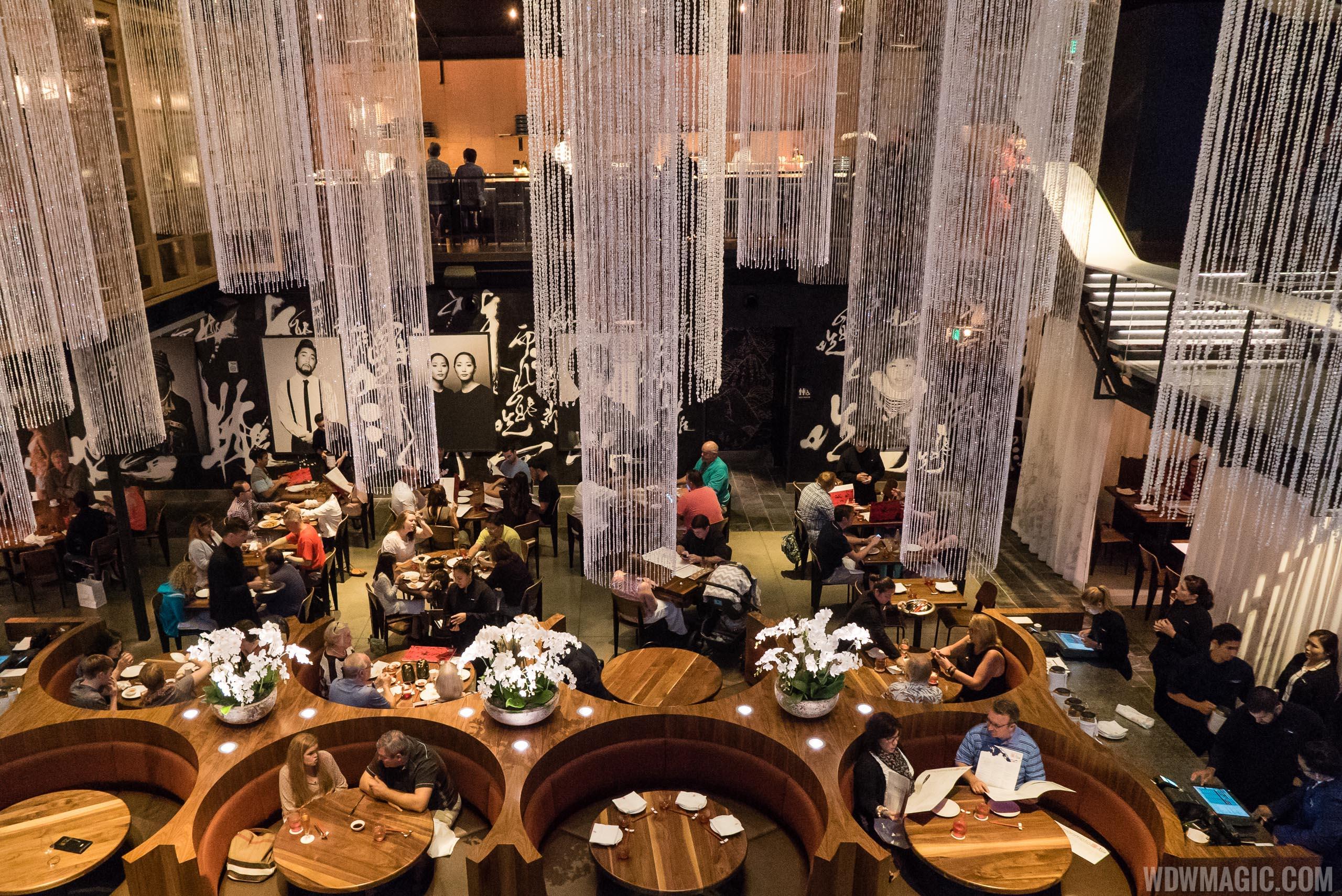 Morimoto Asia Dining Room