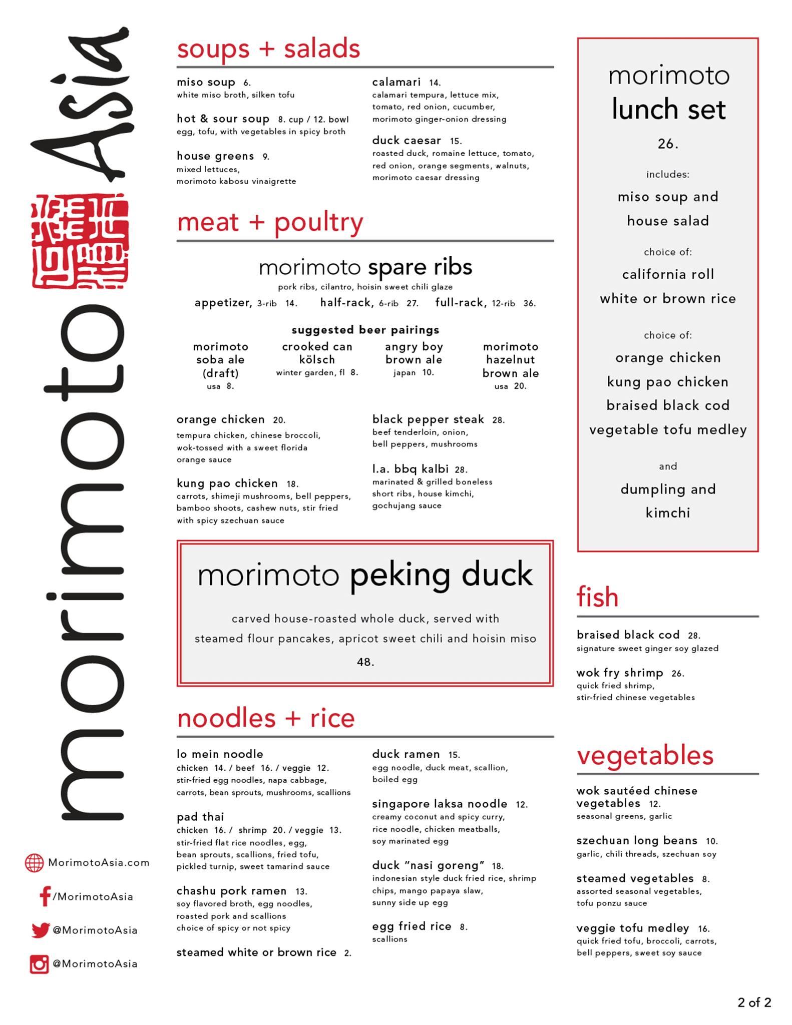 Morimoto Asia lunch menu - Page 2