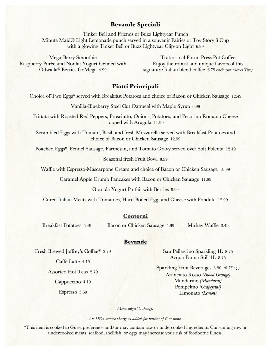 Trattoria al Forno breakfast menu