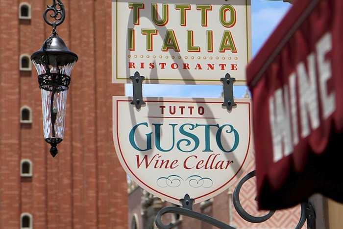 Tutto Gusto Wine Cellar exterior