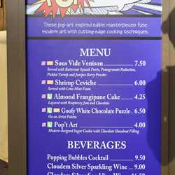 Epcot Festival of the Arts Food Studio kiosks and menus