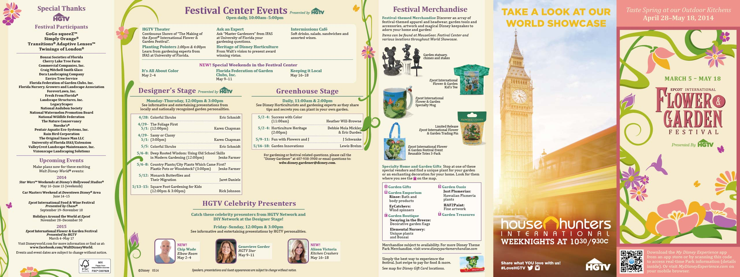 2014 Epcot Flower and Garden Festival guide map May edition