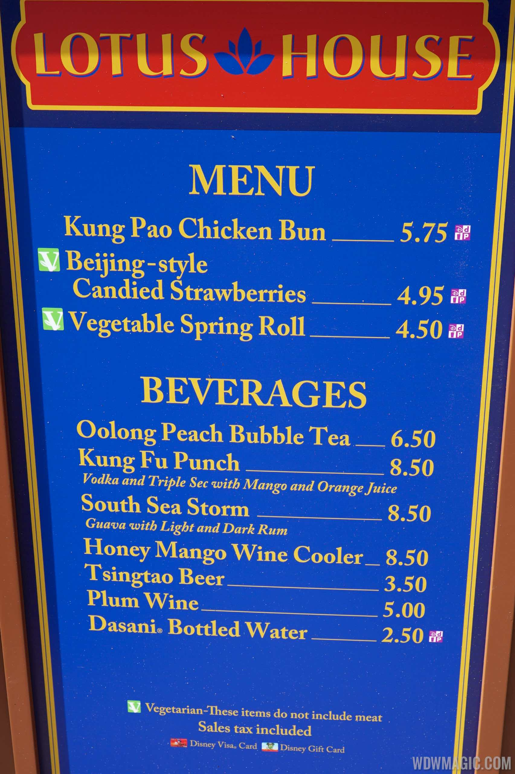 2015 Epcot Flower And Garden Festival Outdoor Kitchen Kiosks And