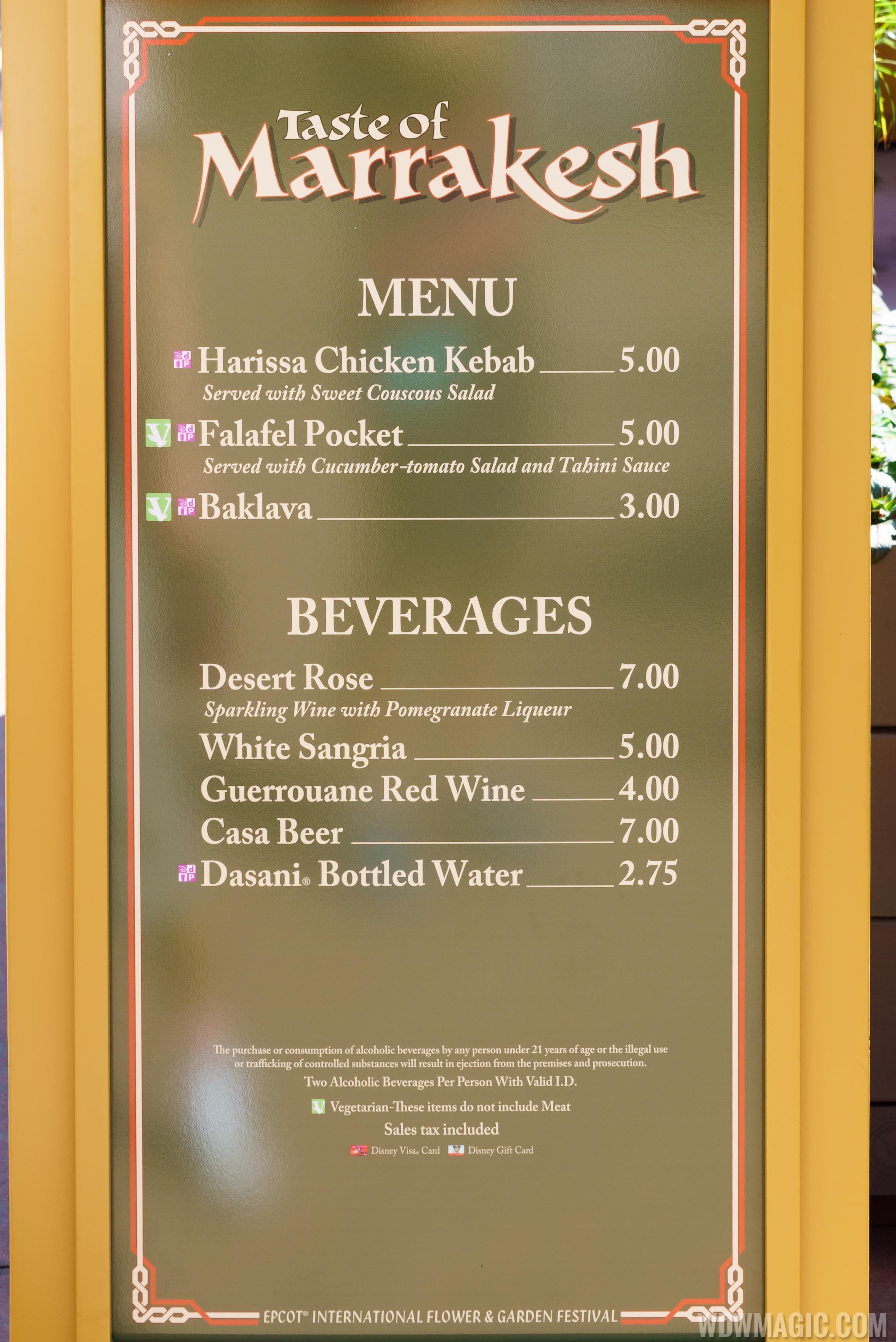 2016 Epcot Flower and Garden Festival Outdoor Kitchen kiosks - Photo ...