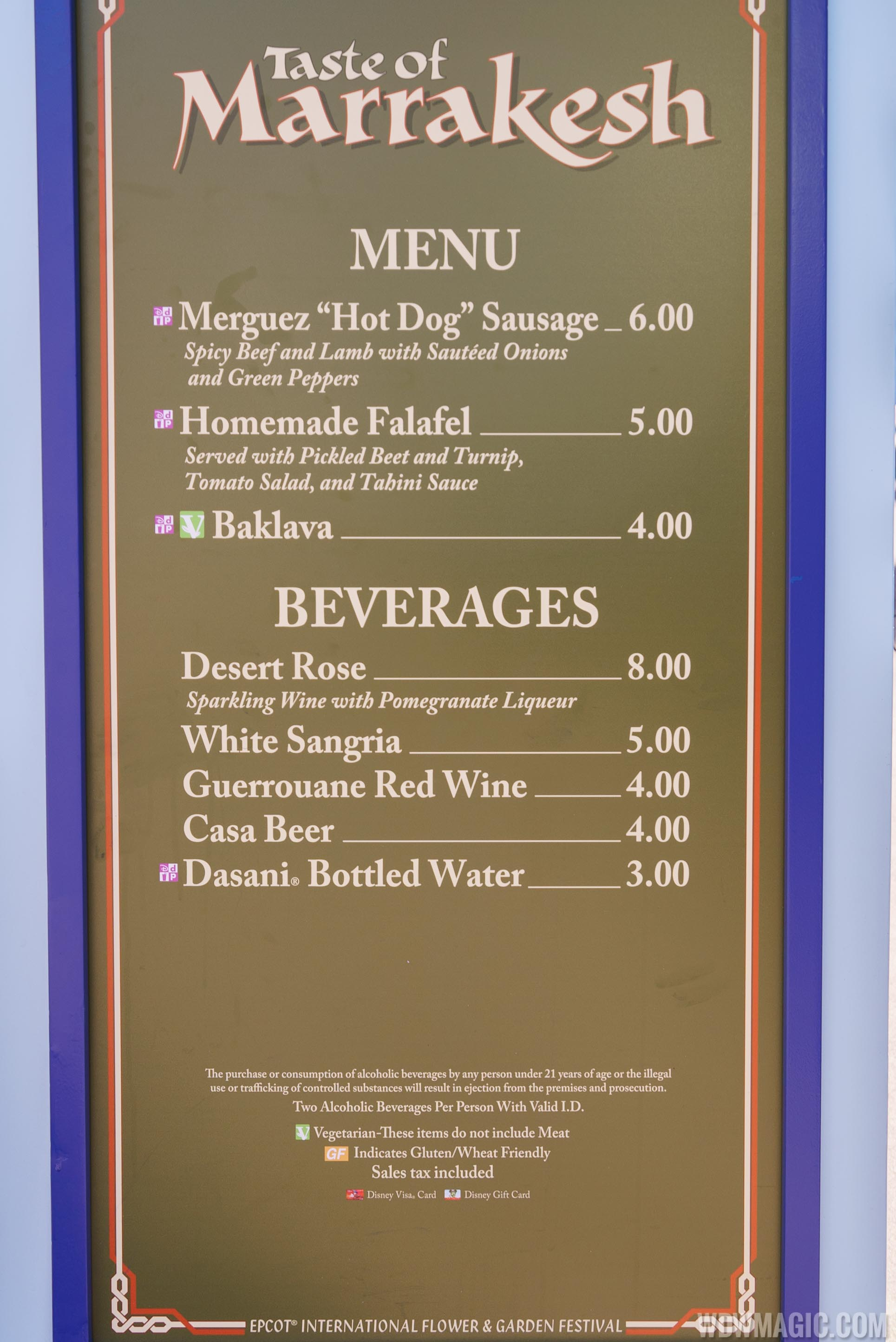 2017 Epcot Flower and Garden Festival Outdoor Kitchen kiosks and menus