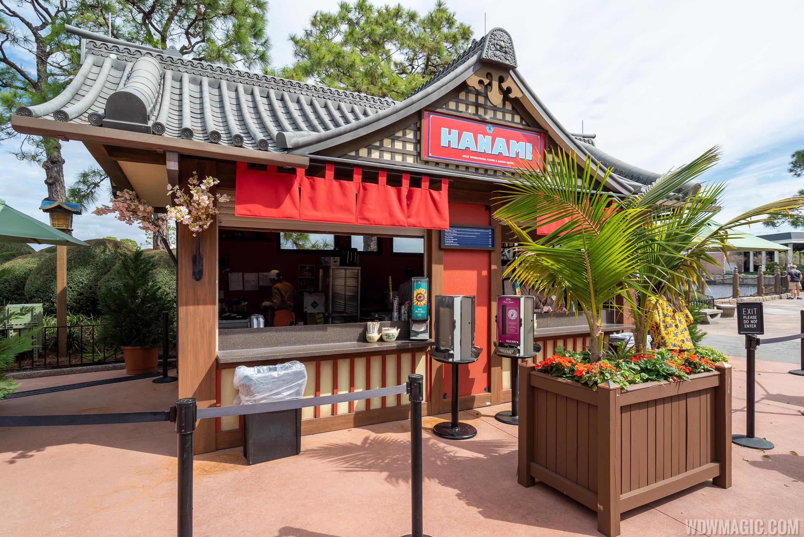2020 Epcot Flower and Garden Festival Outdoor Kitchen kiosks - Hanami