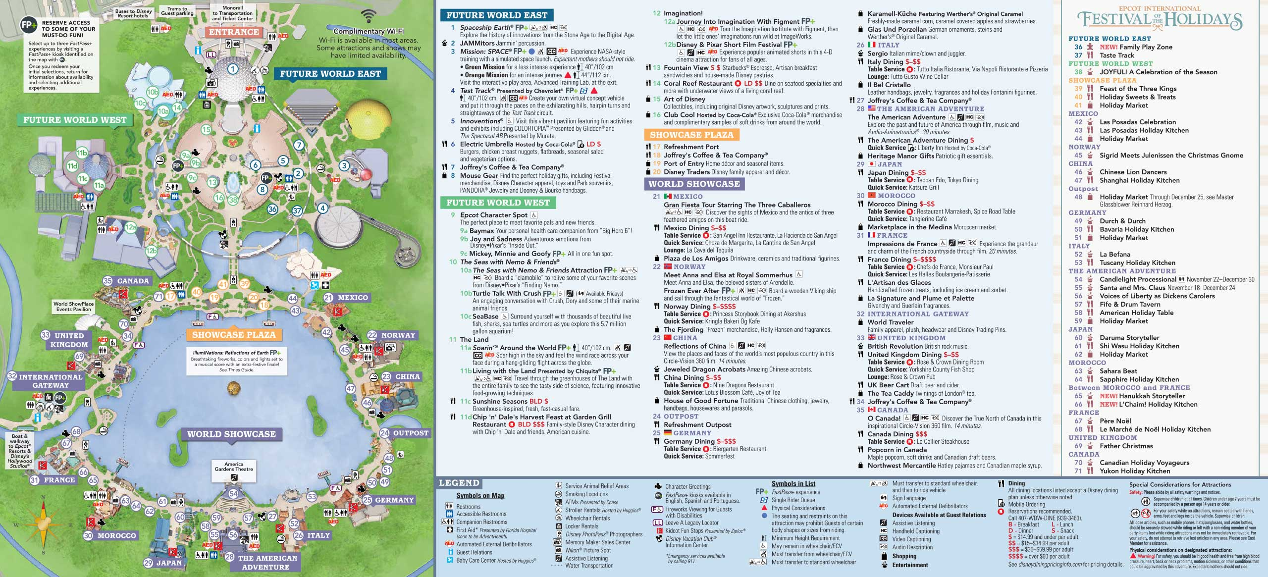 2018 Epcot Festival of the Holidays guide map - Back