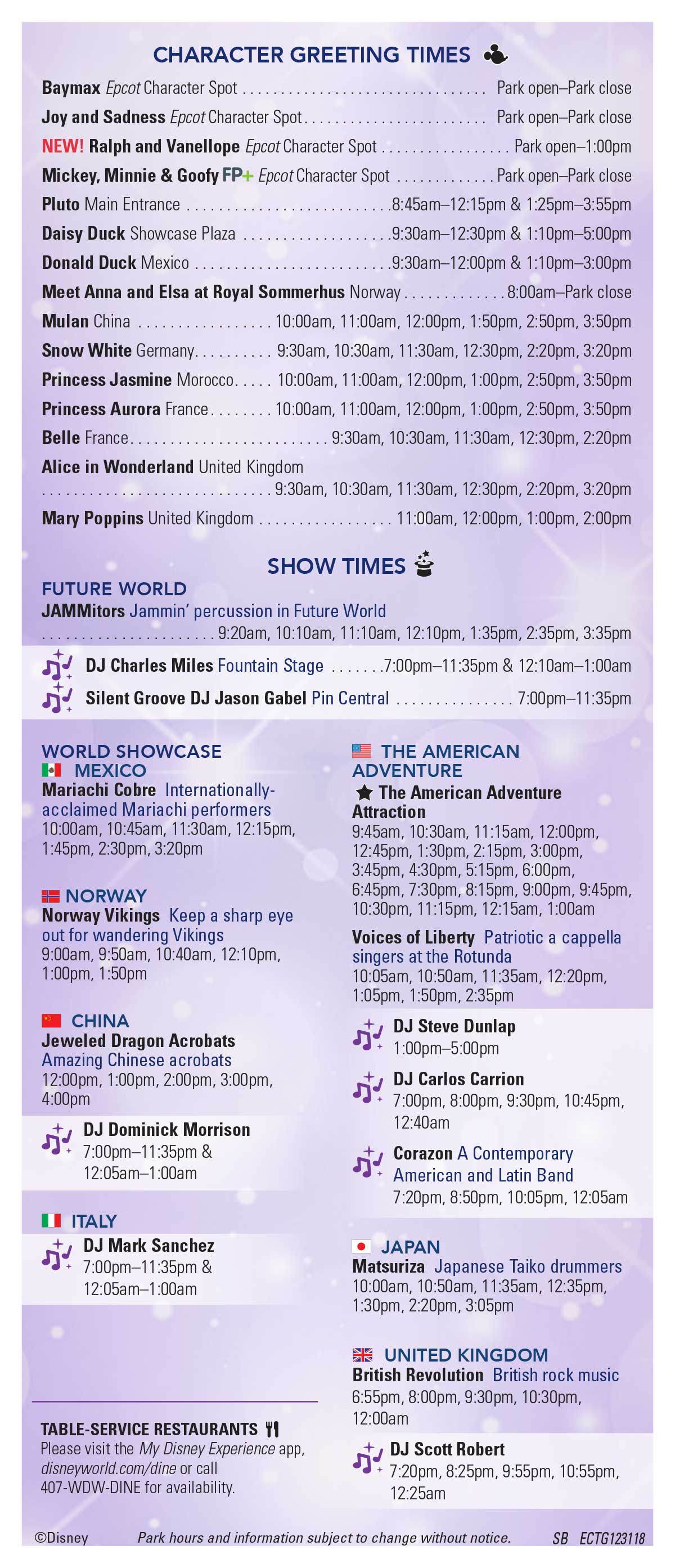 2018 Epcot New Year's Eve Times Guide