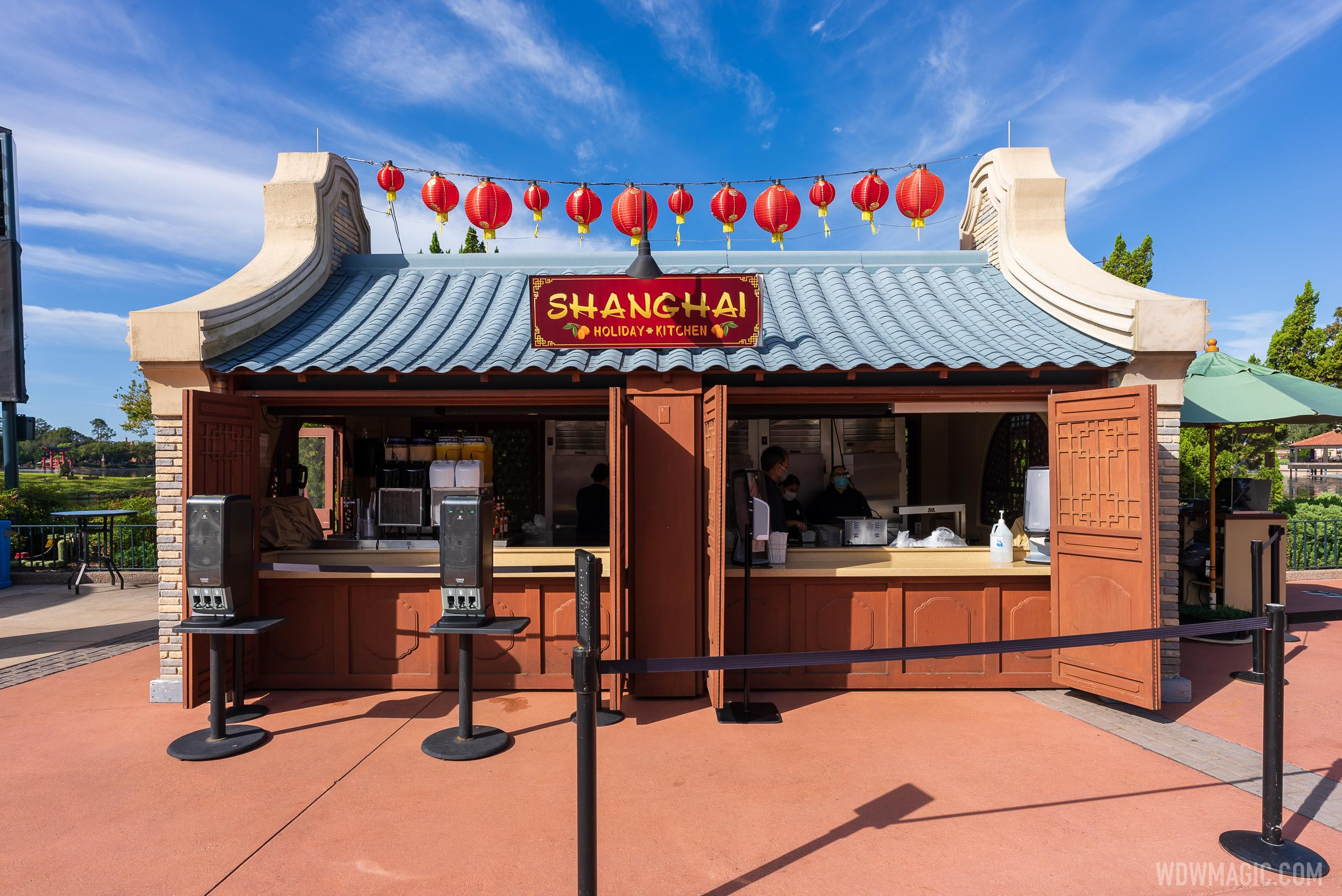 2020 Epcot Taste of International Festival of the Holidays - Holiday Kitchens