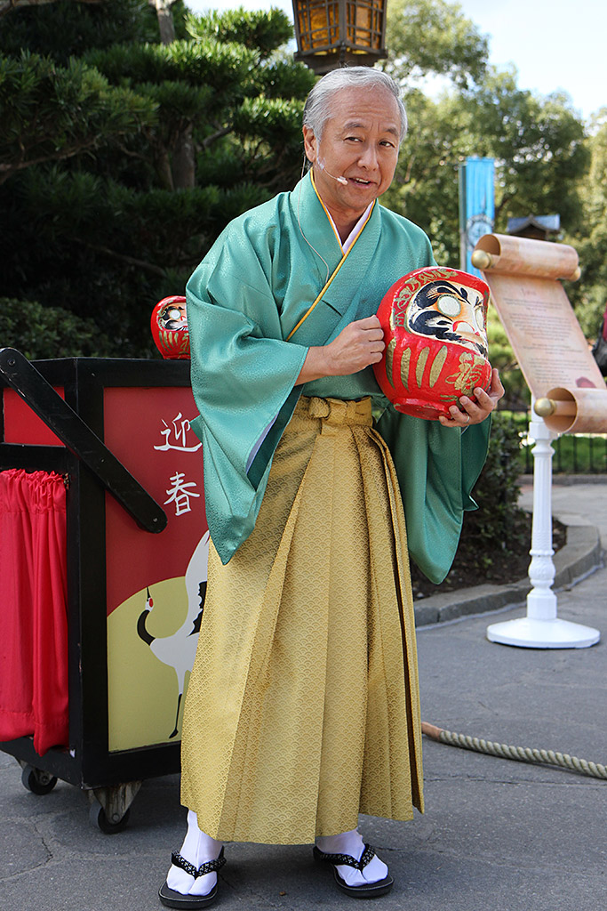 Holiday Storytellers - Japan - Daruma Vendor