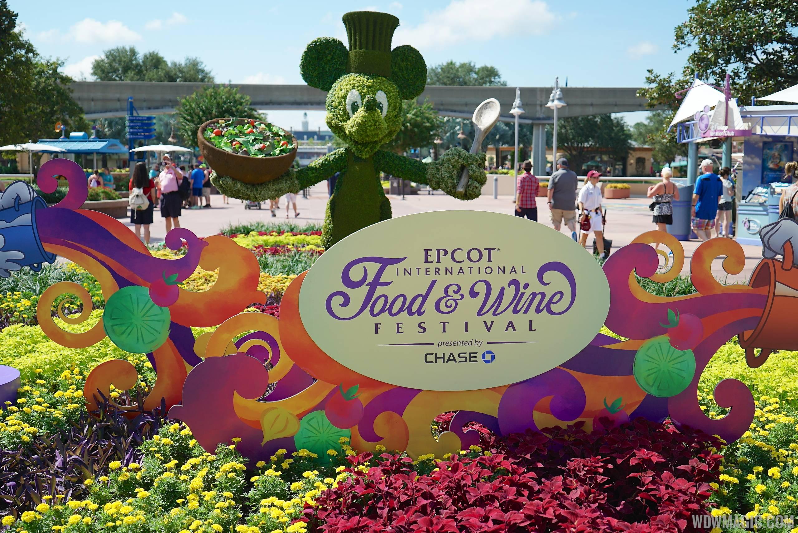 2014 Epcot Food and Wine Festival decor