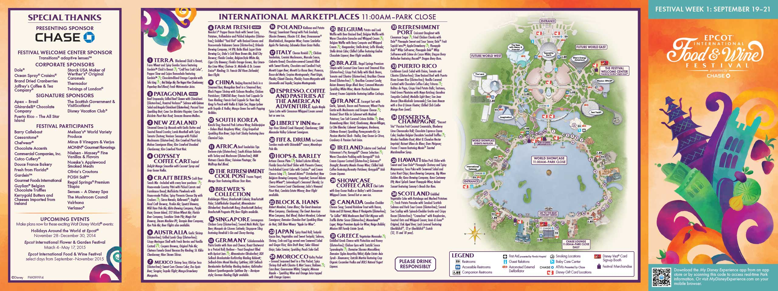 2014 Epcot International Food and Wine Festival 2014 Guide Map - Week 1 front