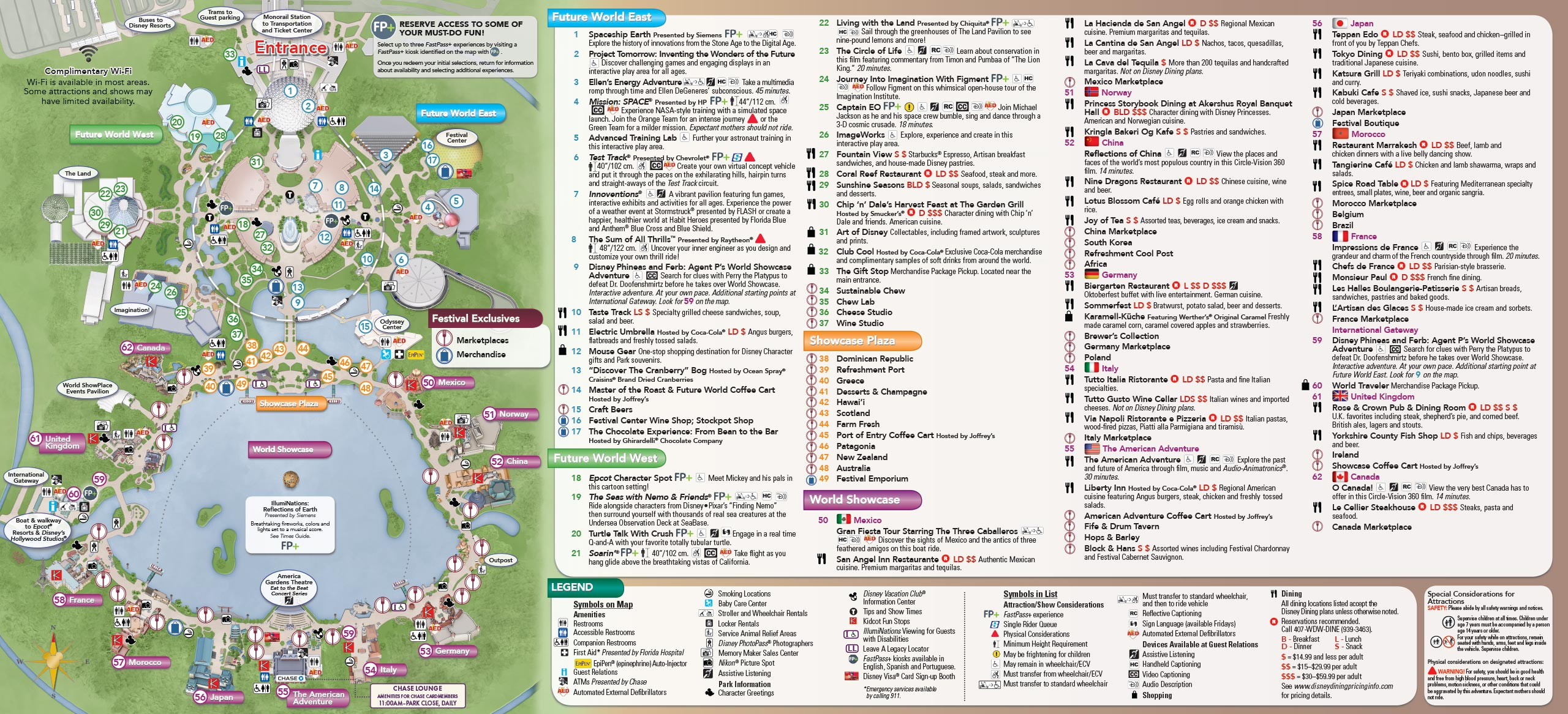 2015 Epcot International Food and Wine Festival Guide Map - Back