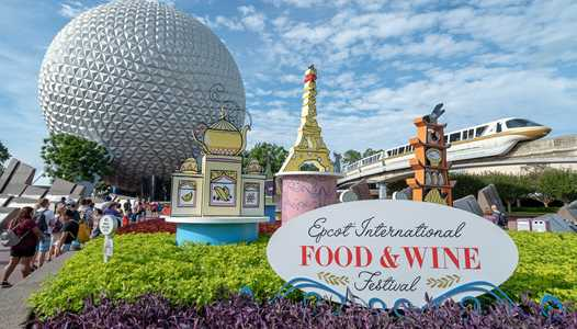 PHOTOS - The 2018 Epcot International Food and Wine Festival is now open